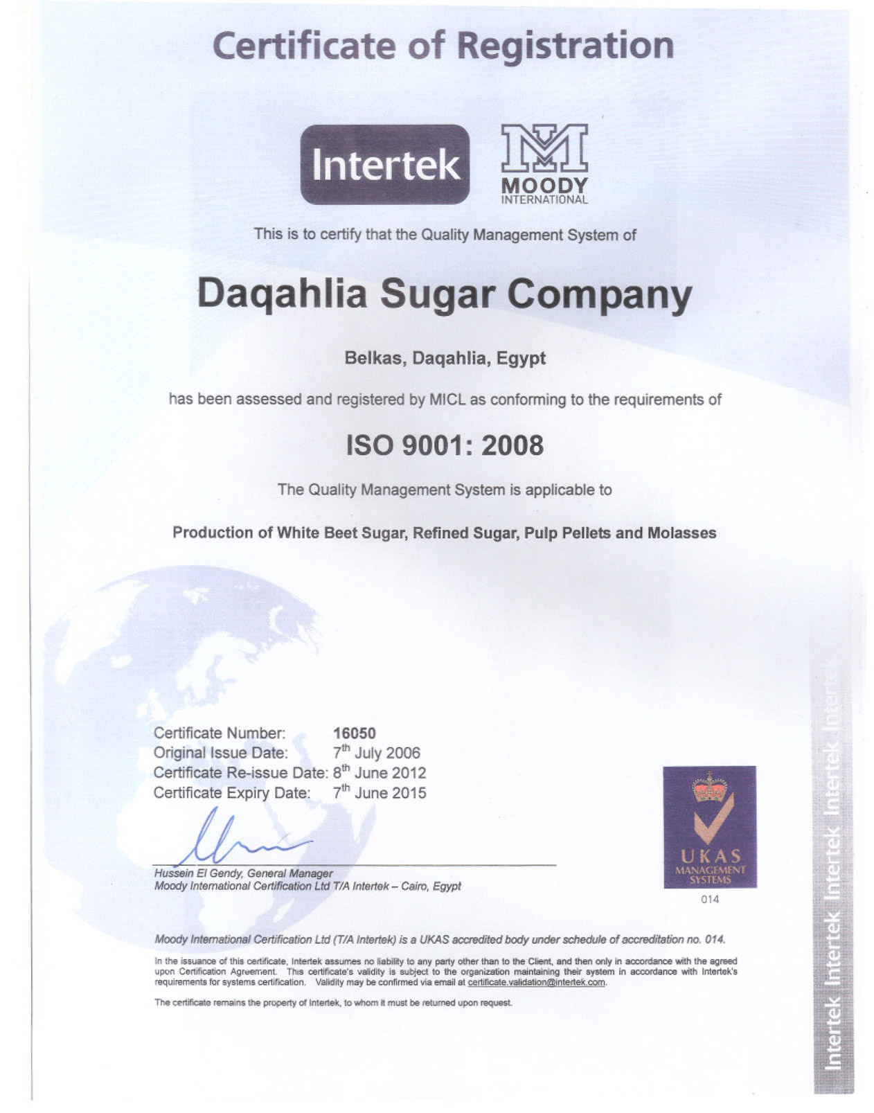 Quality certification daqahlia sugar refining company obtained egyptian ministry of health certificate 1betcityfo Choice Image